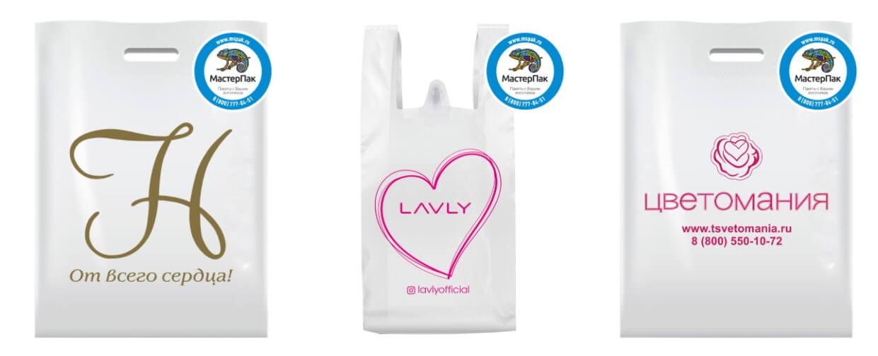Подарочные пакеты на 8 марта с логотипом — как применить